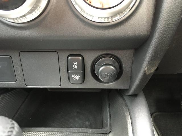 G 4WD 地デジナビ バックカメラ ドライブレコーダー クルーズコントロール 衝突軽減 誤発進 スマートキー LEDヘッドライト 寒冷地仕様(46枚目)