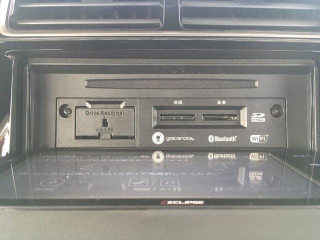 G 4WD 地デジナビ バックカメラ ドライブレコーダー クルーズコントロール 衝突軽減 誤発進 スマートキー LEDヘッドライト 寒冷地仕様(51枚目)