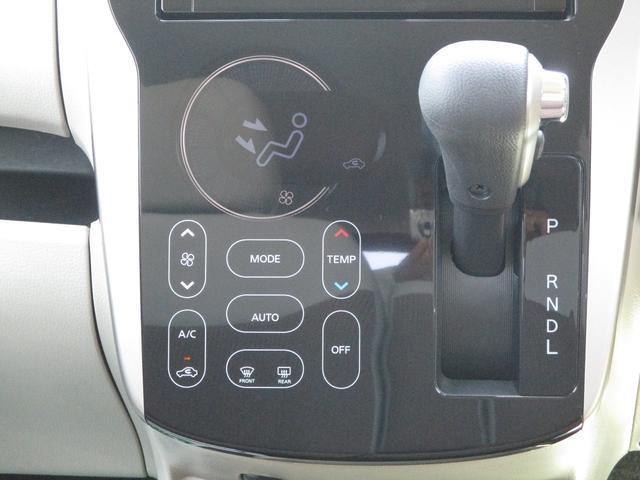 M e-アシスト 4WD(11枚目)