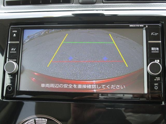 M e-アシスト 4WD(19枚目)