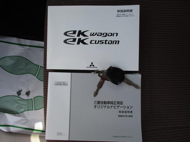 M e-アシスト 4WD(25枚目)