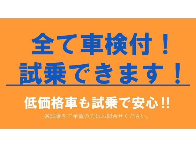 FT-Sリミテッド ターボ.検R4/12.関東仕入.ルームクリーニング済(2枚目)