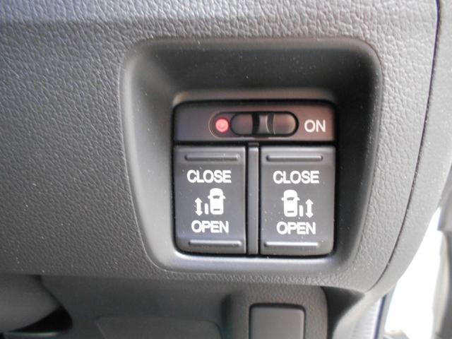 ホンダ N BOXカスタム G・ターボAパッケージ スマートキー 両側パワースライドドア