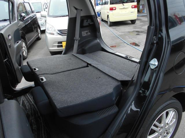 X 1オーナー スマートキー 電格ミラー ABS Fフォグ(19枚目)