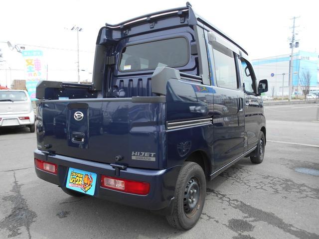 デッキバンGL 1オーナー 4WD ETC ABS(8枚目)