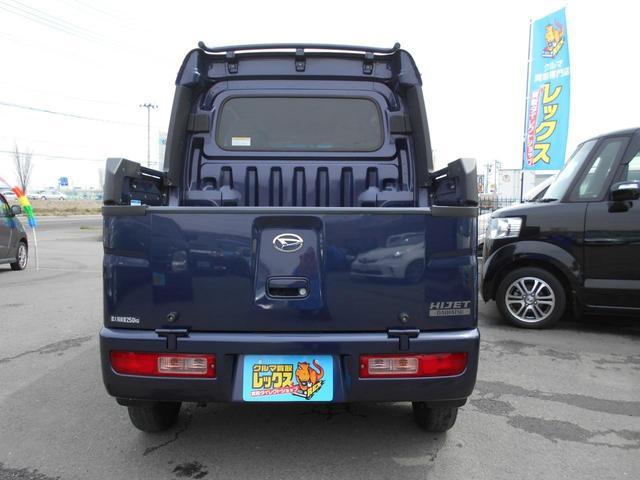 デッキバンGL 1オーナー 4WD ETC ABS(9枚目)