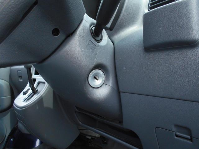 デッキバンGL 1オーナー 4WD ETC ABS(16枚目)