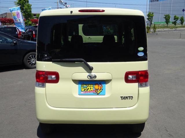 当社の展示車は全車第三者機関により☆鑑定済み☆安心してお車をお乗り頂けます。
