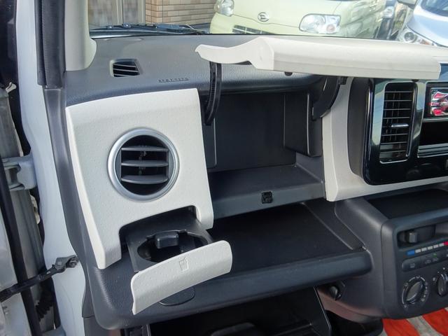 S 1オーナー 2WD キーレス 外品13インチアルミ(15枚目)