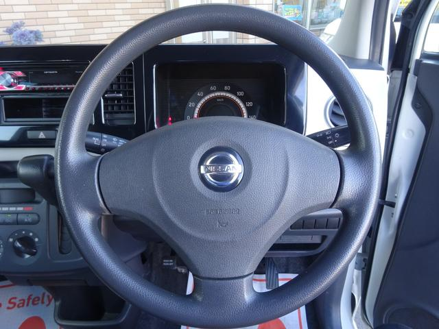 S 1オーナー 2WD キーレス 外品13インチアルミ(19枚目)