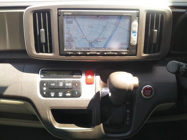 G 2WD 純正SDナビ Bモニター スマートキー プッシュスタート ETC アイドリングストップ(9枚目)