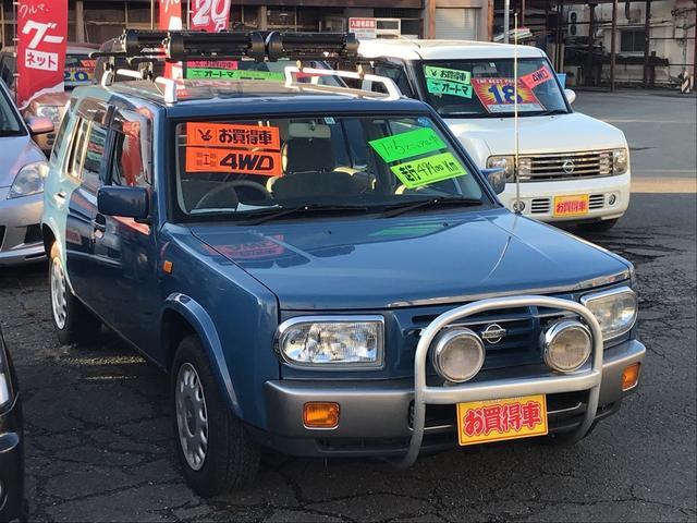 「日産」「ラシーン」「SUV・クロカン」「岩手県」の中古車2