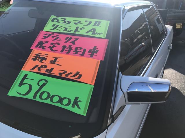 グランデ リミテッド 限定車 ダウンサス 走行59000K(30枚目)