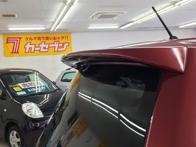 2.0XT 4WD ターボ ルームクリーニング済み(16枚目)
