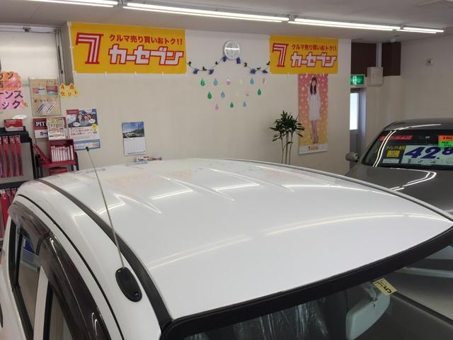 バン VP 4WD キーレス ルームクリーニング済(19枚目)
