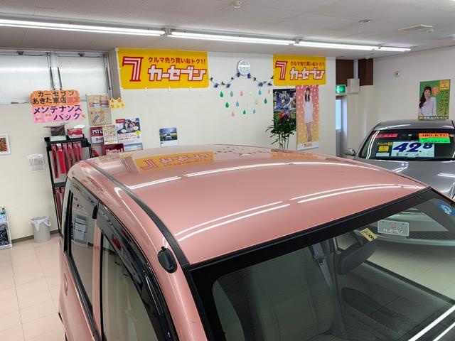 Cタイプ 4WD 社外ナビ 禁煙車(17枚目)