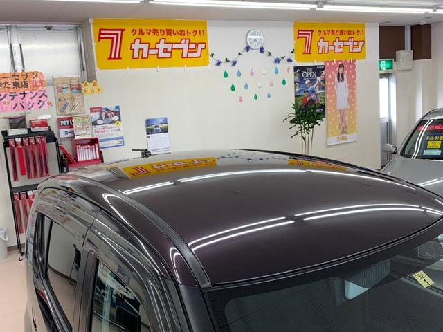 E FOUR ショコラティエセレクション 4WD ワンオーナ(16枚目)