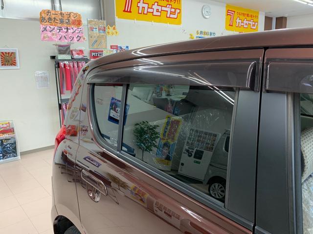 GS 5速マニュアル車 ルームクリーニング済 外装磨き済(16枚目)