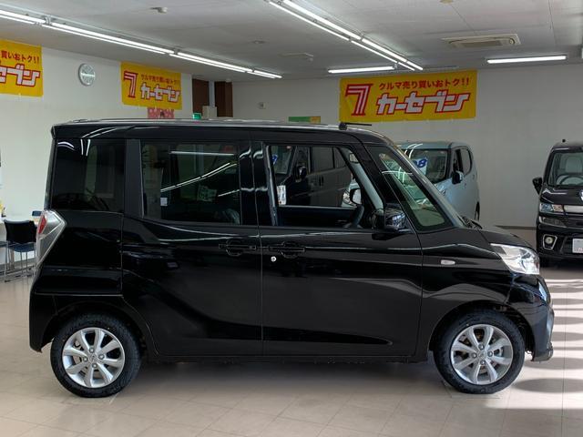 「日産」「デイズルークス」「コンパクトカー」「秋田県」の中古車7