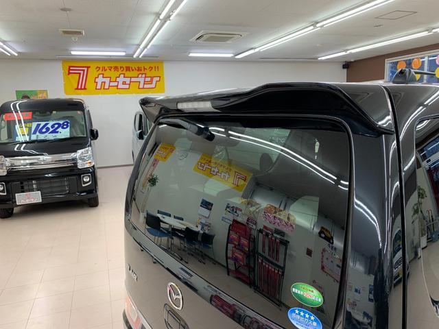 「マツダ」「フレア」「コンパクトカー」「秋田県」の中古車18