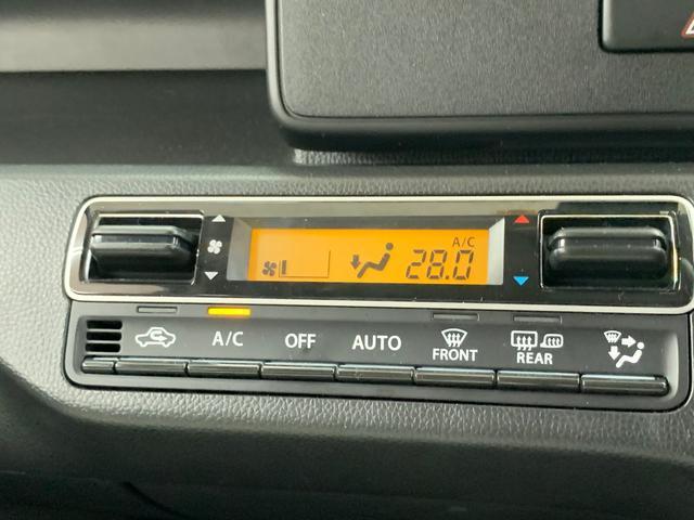 「マツダ」「フレア」「コンパクトカー」「秋田県」の中古車28