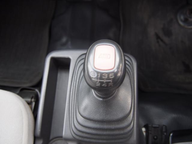 「スバル」「サンバートラック」「トラック」「秋田県」の中古車21
