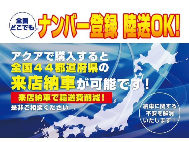 Sツーリングセレクション・G's 純正SDナビ 3年保証付(16枚目)
