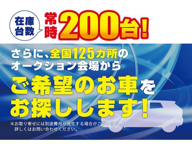 Sツーリングセレクション・G's 純正SDナビ 3年保証付(18枚目)