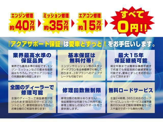 ホームページはこちらから - http://www.aqua-group.jp/ -