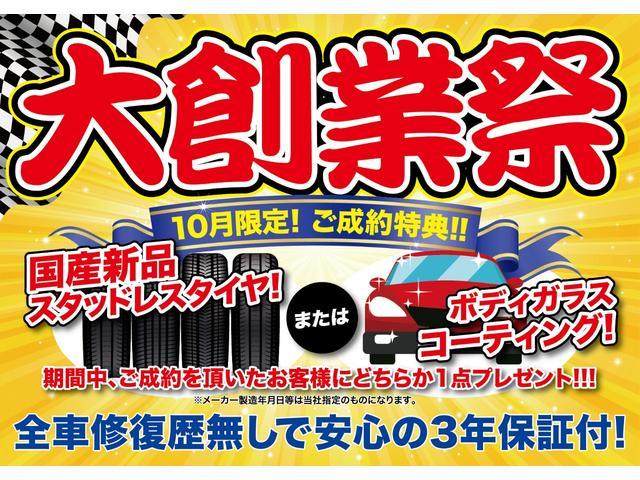 Gツーリングセレクション スカイライト 7人乗り 3年保証付(2枚目)