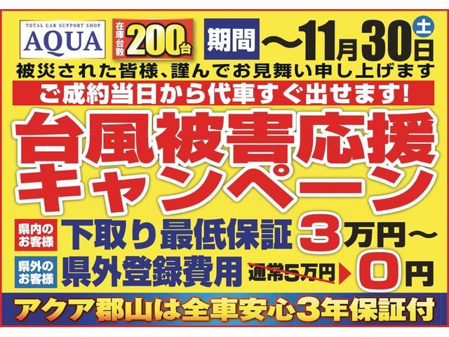S 純正HDDナビ 社外15AW バックカメラ 3年保証付(2枚目)