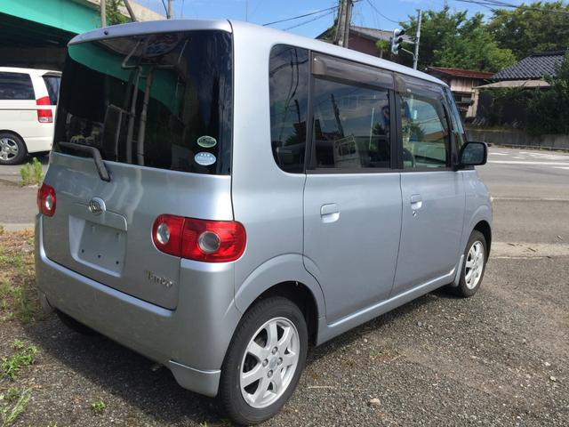 「ダイハツ」「タント」「コンパクトカー」「山形県」の中古車8