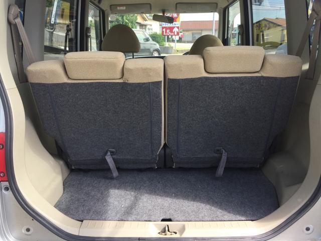 「ダイハツ」「タント」「コンパクトカー」「山形県」の中古車18