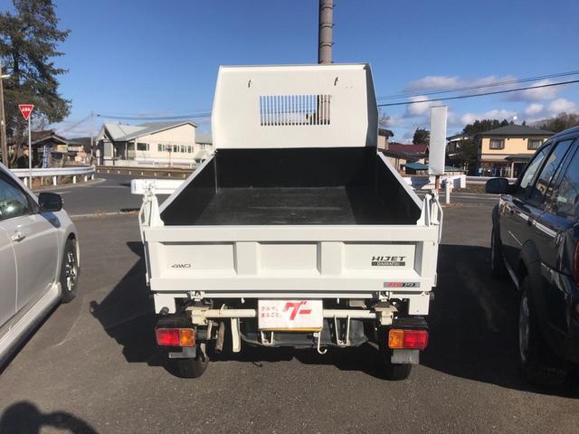 「ダイハツ」「ハイゼットトラック」「トラック」「岩手県」の中古車4