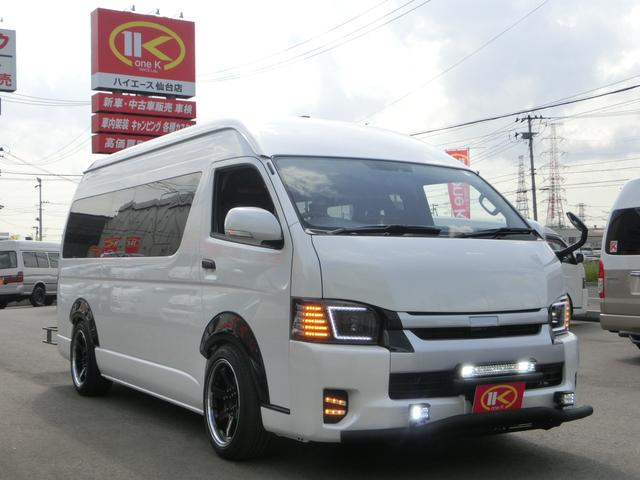 DX 特装車 4WD 8人乗り プチキャンパー トランポ(5枚目)