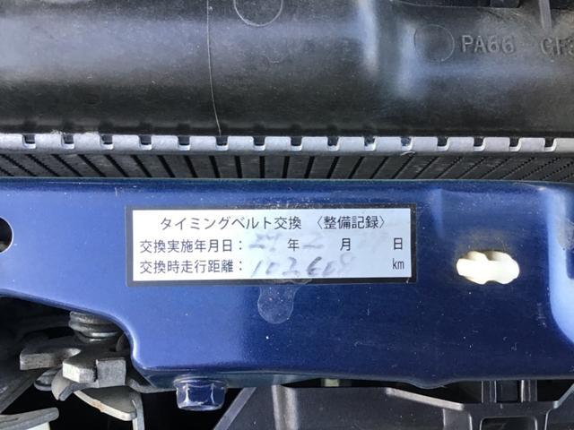 「三菱」「パジェロミニ」「コンパクトカー」「岩手県」の中古車21