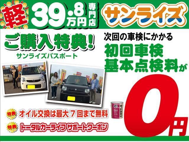 ハイウェイスター 4WD(7枚目)