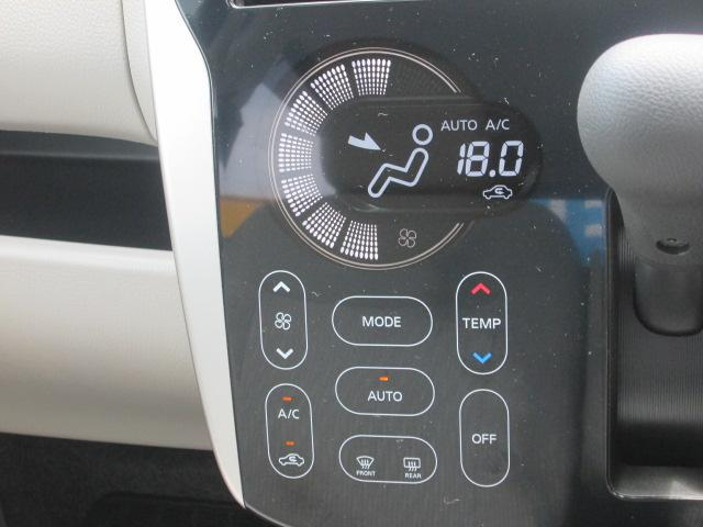 三菱 eKワゴン M 純正SDナビ フルセグTV オートAC ETC スタット