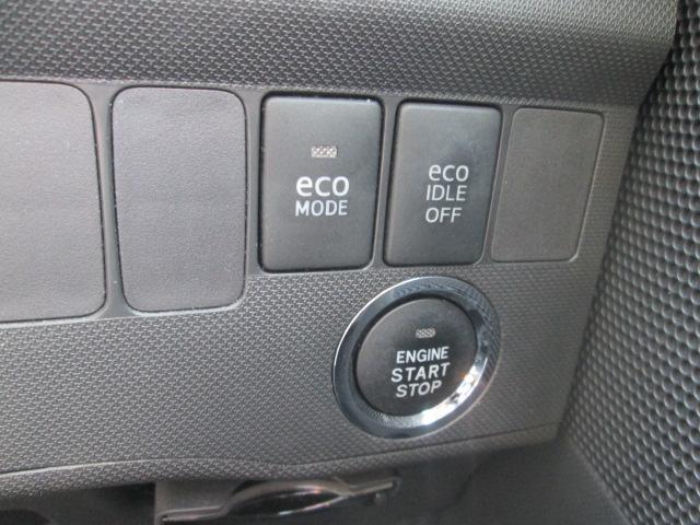 スバル ステラ カスタムRリミテッド オートエアコン メモリーナビ フルセグ