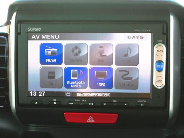ホンダ N BOXカスタム G SSパッケージ 8エアバック 禁煙 ブレーポート VSC