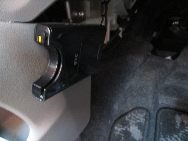 ダイハツ ミライース X ETC エコアイドル アイドリングストップ 電格ミラー