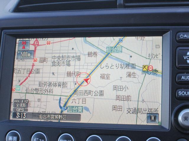 ホンダ フィット RS 純正HDDナビ DVDビデオ ワンセグテレビ キセノン