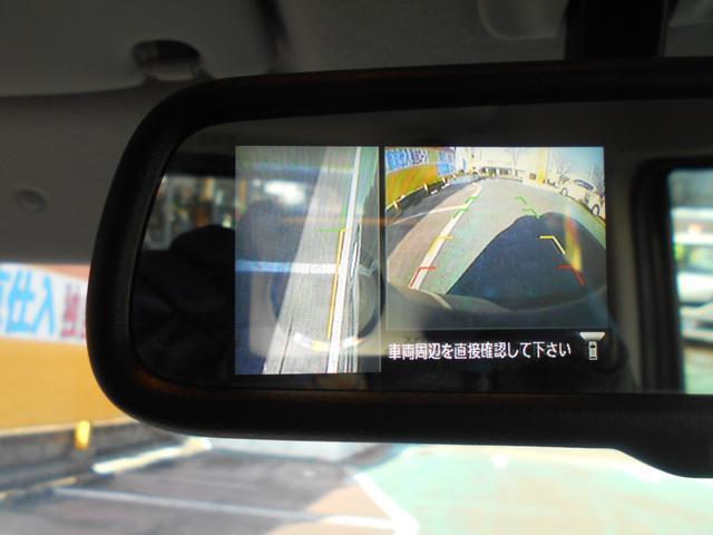 ハイウェイスター X アラウンドビューモニター純正SDナビ(12枚目)