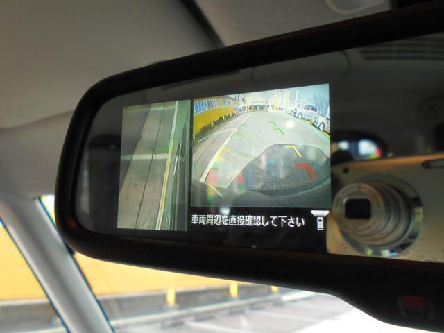 ハイウェイスター X 純正SDナビ DVD フルセグ ETC(7枚目)