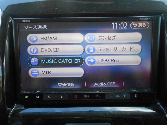 X パワースライドドア SDナビ ワンセグ DVD USB(4枚目)