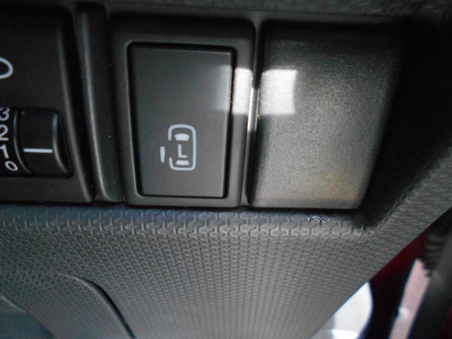 X パワースライドドア SDナビ ワンセグ DVD USB(20枚目)