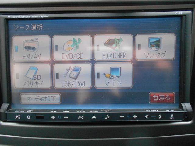 GS 純正HDDナビ 左側パワースライドドア キーレス(3枚目)