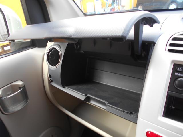 M 純正オーディオ 4WD キーレス 運転席シートヒーター(9枚目)