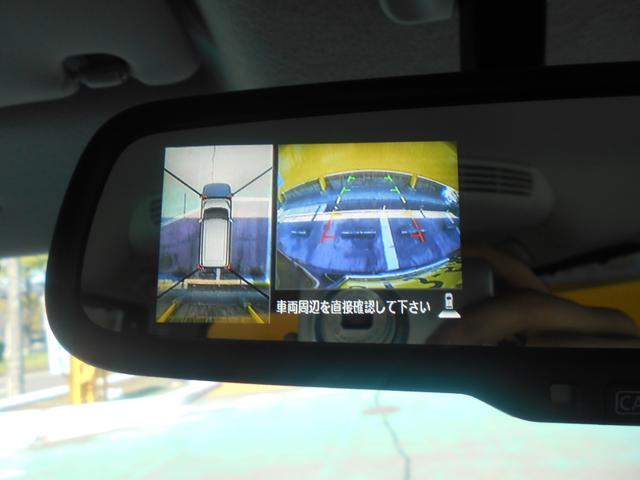 ハイウェイスター X ワンオーナー 両側電動スライドドア(6枚目)