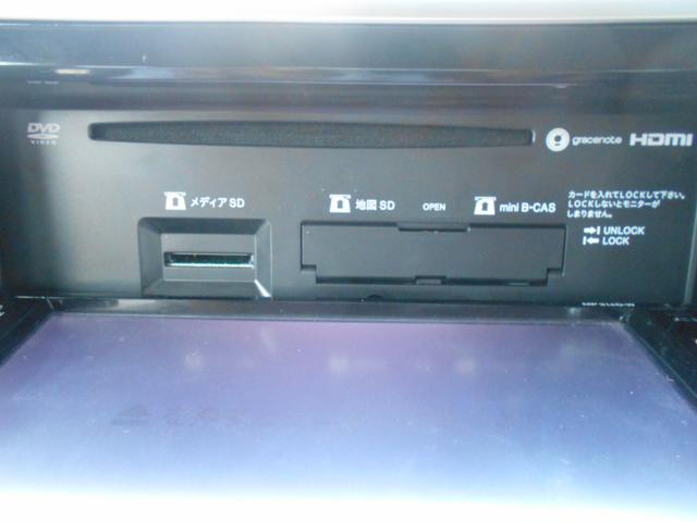 ハイウェイスター X ワンオーナー 両側電動スライドドア(10枚目)